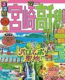 614IiO51njL._SL160_ 宮崎南高校野球部2021メンバー出身中学と注目選手!