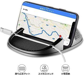 Sennic スマホホルダー シリコン製スマホ車載ホルダー GPS用クリップホルダー 滑り止め スマホスタンド 水洗い可 ダッシュボード/卓上など適用 iPhone・Android 6.8インチまで多機種対応 GPS ナビ用 車載ホルダー