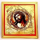 El Jesús Corona de espinas (Iglesia de la Sepulchre Santo de Jerusalén)