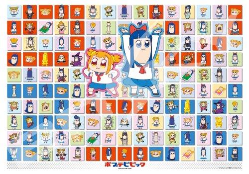 500ピース ジグソーパズル ポプテピピック クソアニメ(38x53cm)