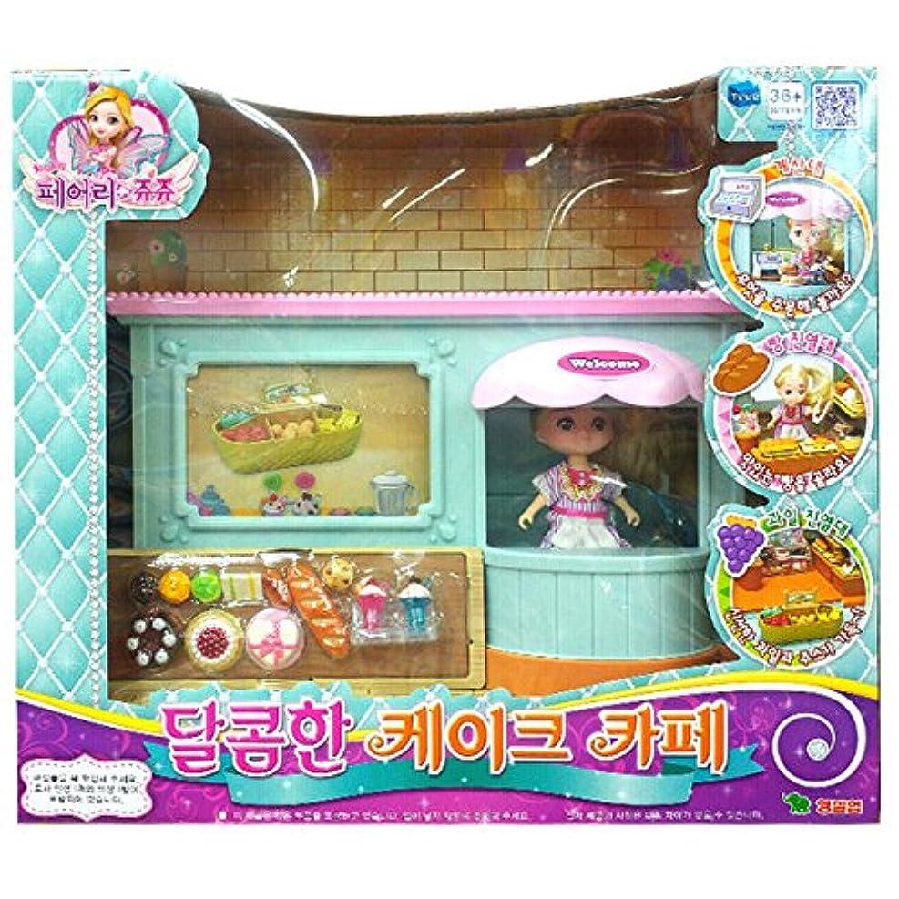 肥料マリン政策Youngtoys Fairy Jouju Sweet Cake Caféトイ