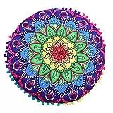 AmyDong Pillow Case, Indian Mandala Round Bohemian Floor Pillow Cover (E)