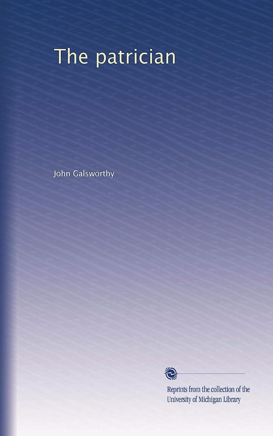 学校教育お酢創始者The patrician (Vol.3)