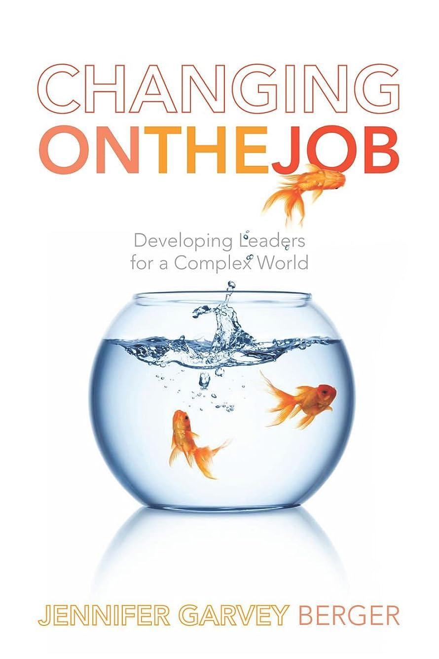 野菜ドライ連鎖Changing on the Job: Developing Leaders for a Complex World (English Edition)