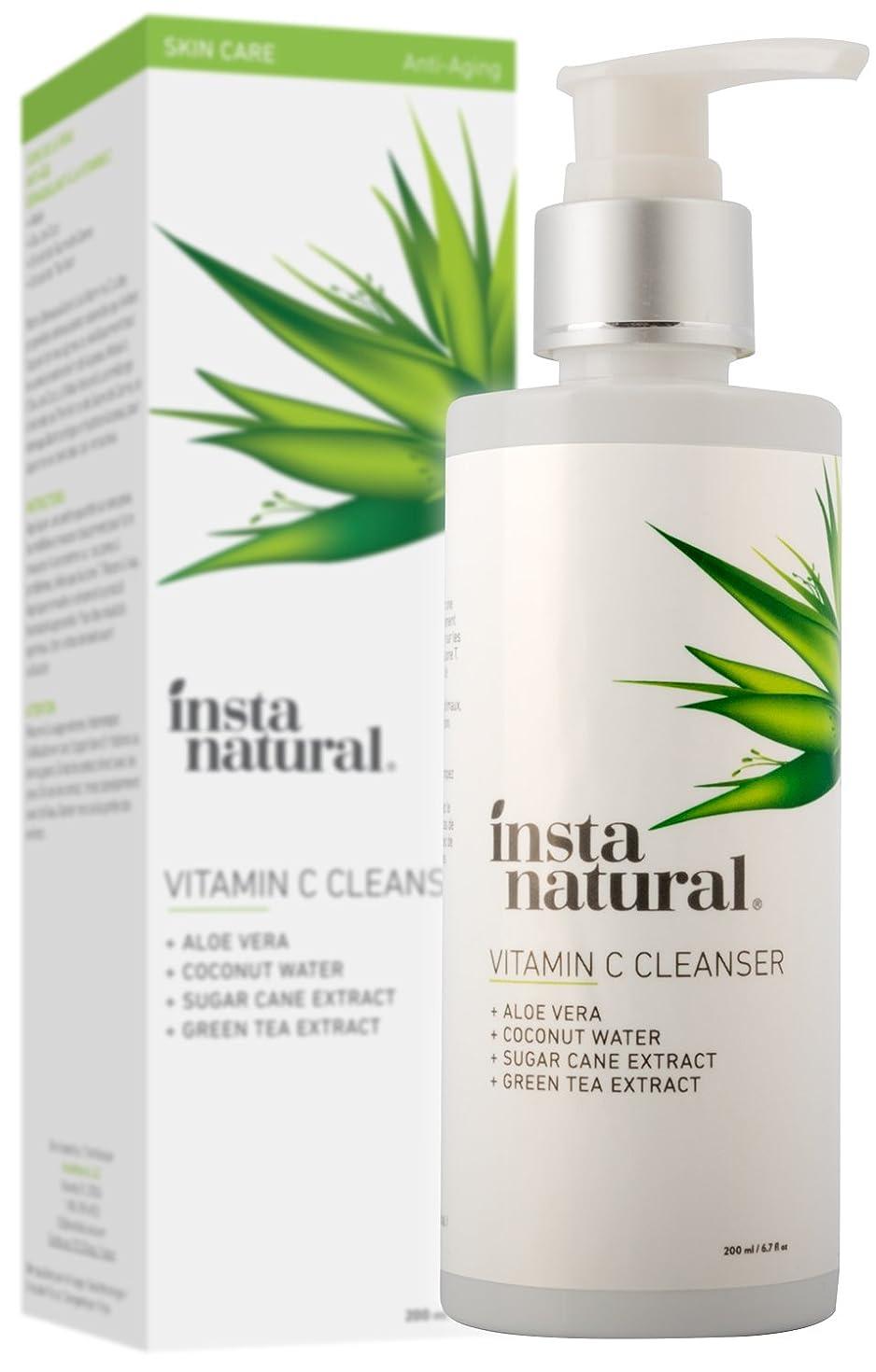 印象的な食べるキャッチVitamin C Facial Cleanser 6.7 oz/200 ml