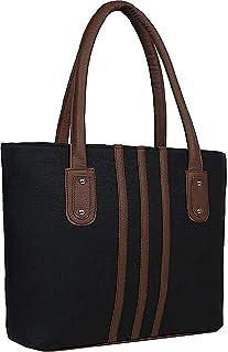 Bellina Women's Shoulder Bag (Black & Brown)