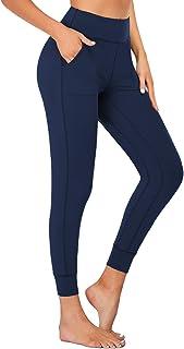SEVEGO Women's Soft Yoga Jogger Pants with Pockets High Waist Workout Running Sweatpants Lounge Bottoms
