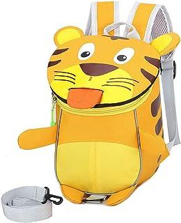 VIDOSCLA Cute Lion Shape Backpack Toddler Nursery Kids Daypack Preschool Kids Bag Kindergarten School Bag