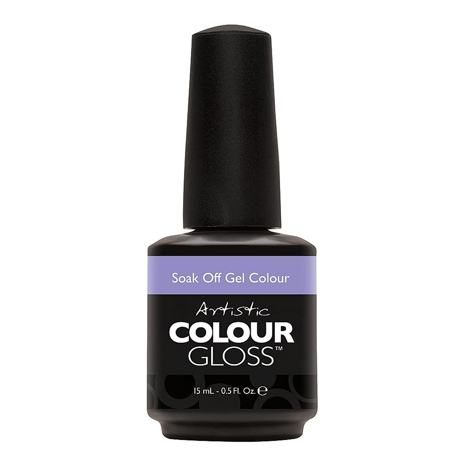 招待信頼性スポークスマンArtistic Colour Gloss - Aim to Chill - 0.5oz/15ml
