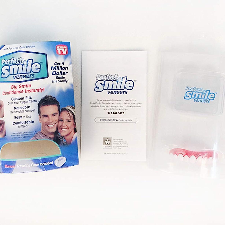 納屋ぐるぐる隣接化粧品の歯5セット、白い歯をきれいにするための快適なフィットフレックス歯ソケット、化粧品の歯義歯の歯のトップ化粧品