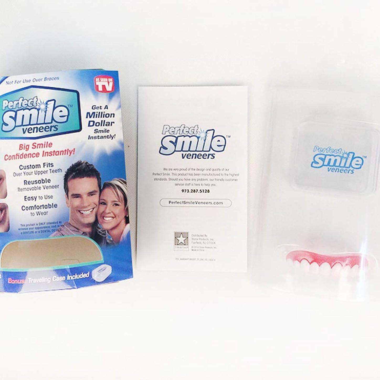 縞模様の混乱ナット化粧品の歯5セット、白い歯をきれいにするための快適なフィットフレックス歯ソケット、化粧品の歯義歯の歯のトップ化粧品