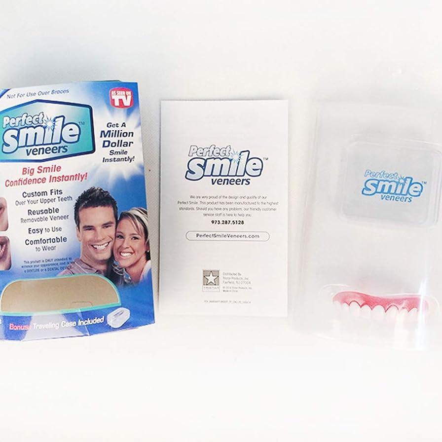 キャッチ人柄つかまえる化粧品の歯5セット、白い歯をきれいにするための快適なフィットフレックス歯ソケット、化粧品の歯義歯の歯のトップ化粧品