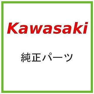Best 2001 kawasaki eliminator 125 carburetor Reviews