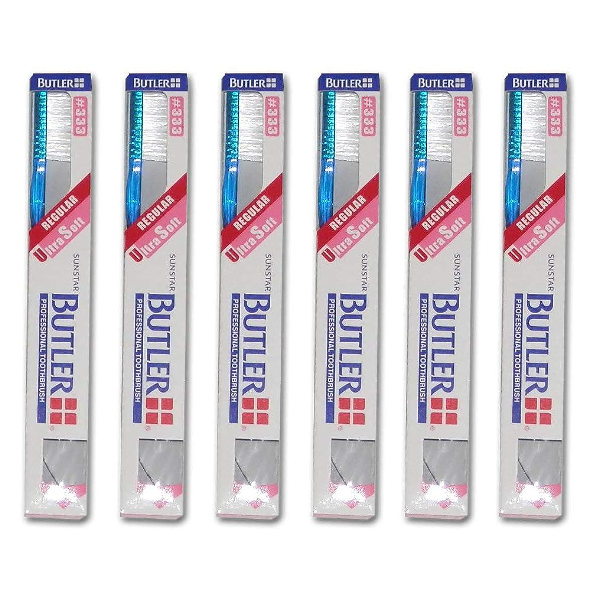 反動注文ナットバトラー歯ブラシ 6本 #333
