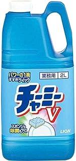 (まとめ買い)ライオン 業務用 チャーミーV 2000ml 【×50セット】
