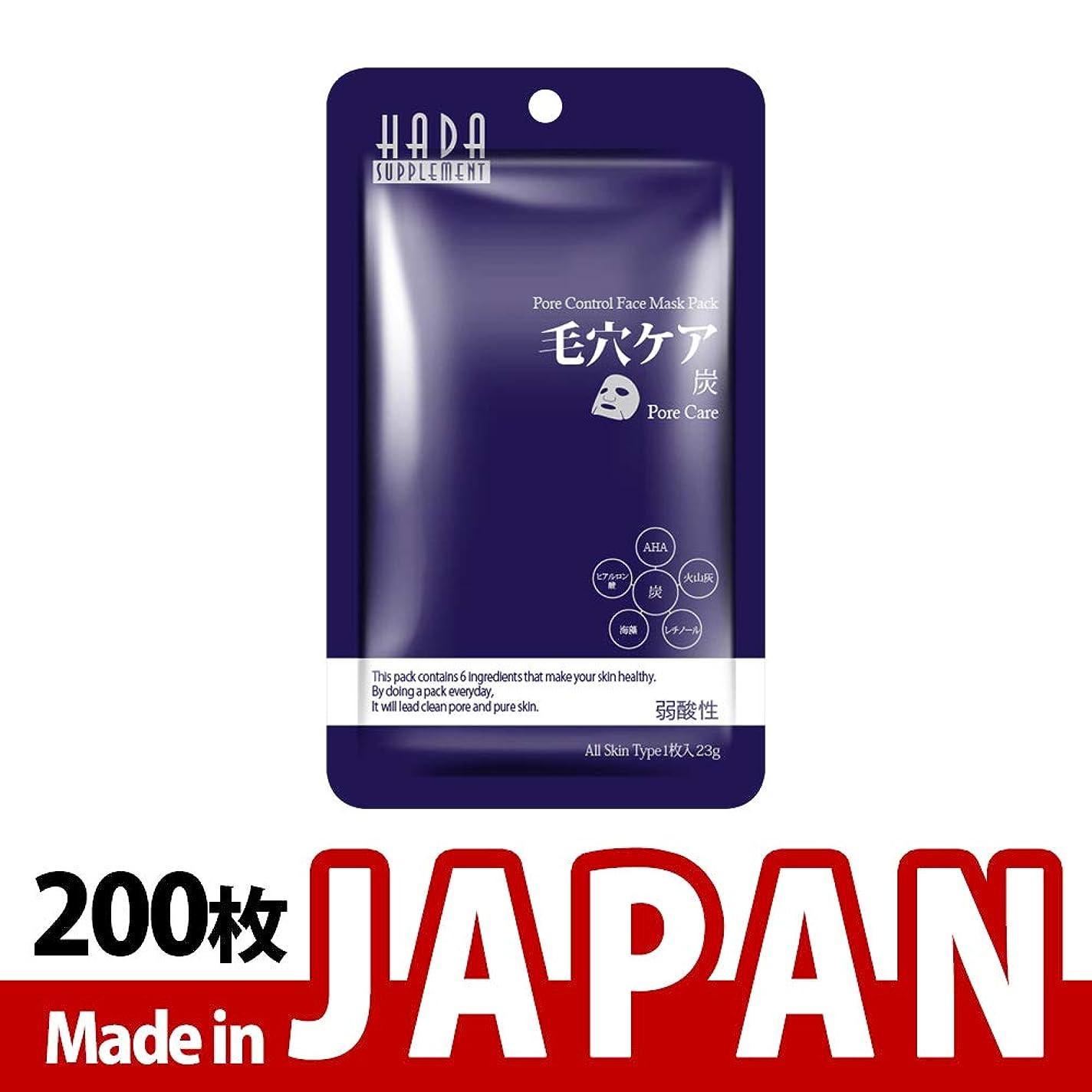 規範有名なチャーミング【HS001-A-3】シートマスク日本製シートマスク/10枚入り/200枚/美容液/マスクパック/送料無料