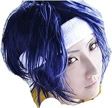 Mister Bear The Prince of Tennis Yukimura Seiichi Cosplay Costume Wig