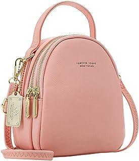 حقيبة ظهر صغيرة للنساء من آيك حقيبة كروسبودي محفظة حقائب يد كلاتش