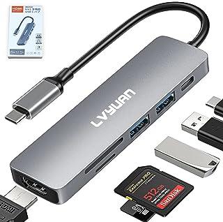 9月18-23日全店10% off クーポン USB-C ハブ 6-in-1 HDMI 6ポート Type-C hub PS4対応 4K HDMI出力 PD急速充電 USB3.0 高速データ転送 USB2.0 USB3.0 ハブ SD/Micr...