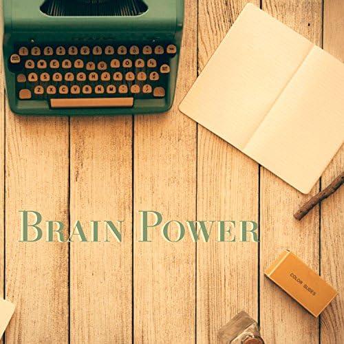 Brain Music Guru