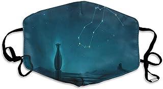 マスクアクエリアス星座絵画防塵マスク夏の薄いセクション日焼け止めUV防塵通気性洗える、再利用可能