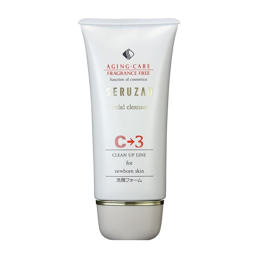 伝染病バラエティ起きる洗顔クリーム フェイシャルクレンザー C-3 (洗顔フォーム 保湿 洗顔 エイジング) 【セルザードUS】