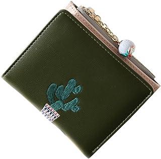 財布 レディース ミニ 二つ折り ファスナー付き 高級PU 可愛い お花飾り カードケース 小さい 葉 刺繍 ウォレット 人気 カード小銭入れ 収納コインケース コンパクト 写真入れ 母の日 プレゼント レッド グレー ブルー グリーン