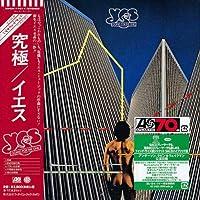 究極 アトランティック70周年記念(紙ジャケット仕様)
