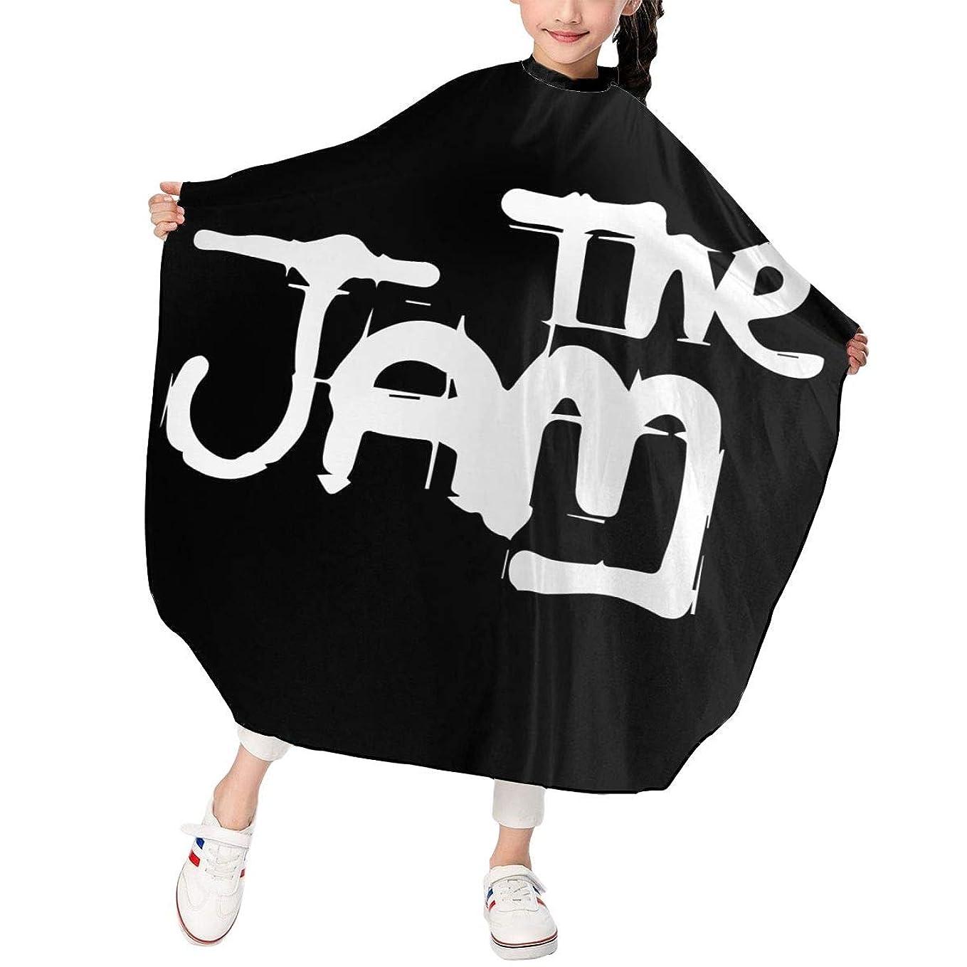 上院議員冒険者ベンチTHE JAM Black 子供エプロン ヘアーエプロン 散髪 ケープ 美容エプロン 静電気防止 ヘアカット ファミリー理髪 防水 自宅カット 120*100cm