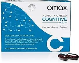 omax cognitive boost