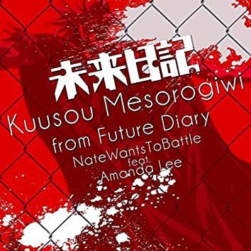 "Kuusou Mesorogiwi (From ""Future Diary"") [Feat. Amanda Lee]"