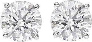 1/4 - 2 Carat GIA Certified Round Diamond Stud Earrings 4 Prong Push Back (I-J Color VS1-VS2 Clarity)