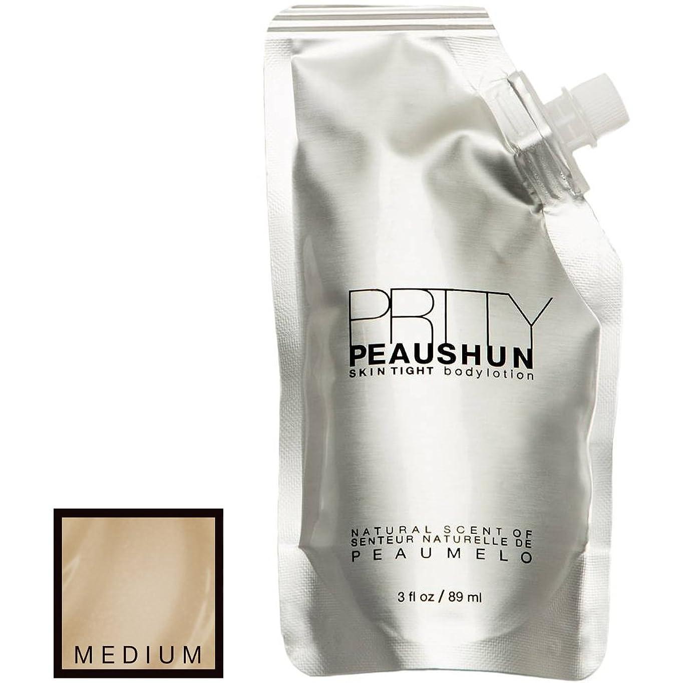 ハウジング人形降伏Prtty Peaushun Skin Tight Body Lotion - Medium by Prtty Peaushun