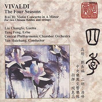 Vivaldi: 4 Seasons (The) (Gaohu) / Bach: Violin Concerto (Erhu)