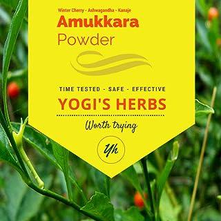 YOGIS HERBS Amukkara Powder - ( withania Somnifera - Aswagandha Root ) 1/2 Lb / 8oz/ 227g