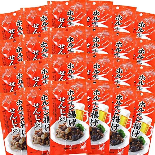 広島名産 せんじ肉 24袋セット (1袋40g) ホルモン珍味 せんじがら 大黒屋食品