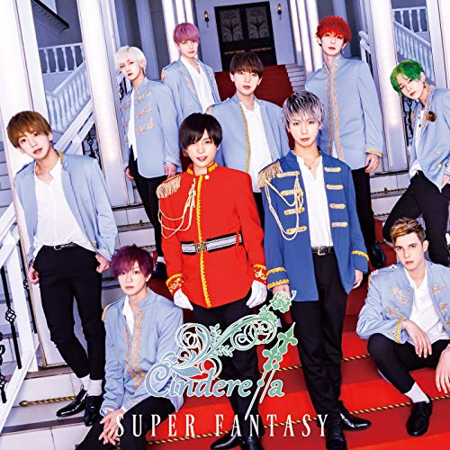 [Album]Cinderella<HEROES盤> – SUPER FANTASY[FLAC + MP3]