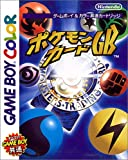 Pokemon Card GB, (Pocket Monsters Trading Card Game), Game Boy Color Japanese Import