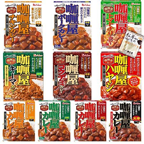 カリー屋 カレー アソート レトルト 食べ比べ セット お吸い物付き (10色セット)