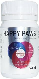 AHS ハッピーポーズ 90粒 犬 猫 ペット用 サプリメント DHA EPA PS フェルラ酸