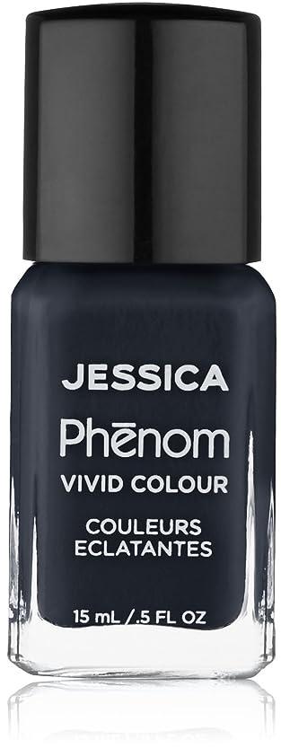 樫の木誤解秘密のJessica Phenom Nail Lacquer - Caviar Dreams - 15ml/0.5oz