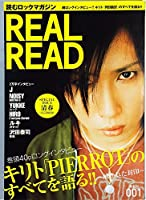 REALREAD 001