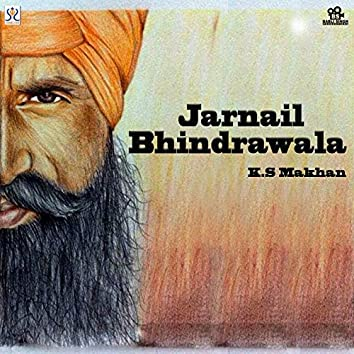 Jarnail Bhindrawala