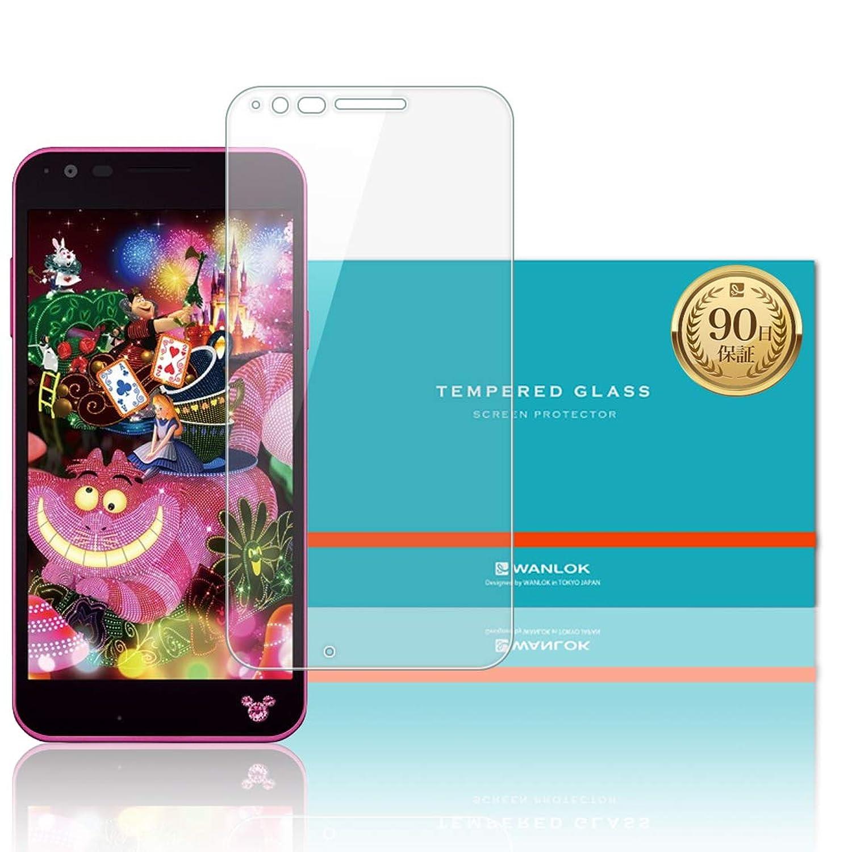 WANLOK 安心安全 日本メーカー docomo Disney Mobile on docomo DM-02H 5.2インチ 0.3mm ガラスフィルム 【実機確認済】 保護フィルム 強化ガラス 高透過率 指紋防止 気泡レス 飛散防止 【国内正規流通品】 DM02H