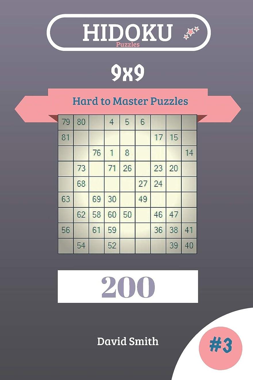 野菜サイトライン時系列Hidoku Puzzles - 200 Hard to Master Puzzles 9x9 vol.3