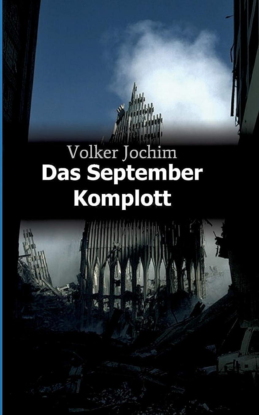 山岳屈辱する植物学者Das September Komplott