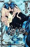 MOMO 2 (りぼんマスコットコミックス)