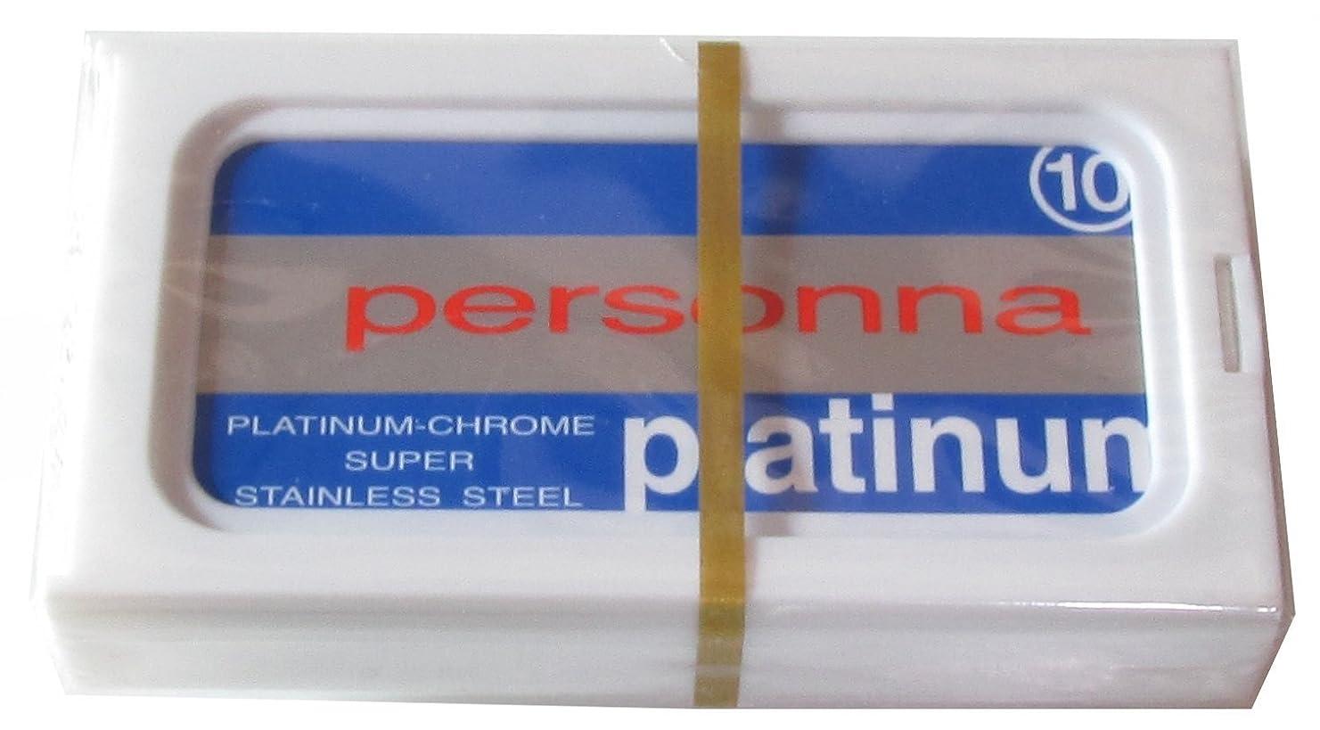 迷路紳士気取りの、きざな急ぐPersonna Platinum (Israeli Reds) 両刃替刃 200枚入り(10枚入り20 個セット)【並行輸入品】