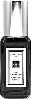 JO MALONE Oud & Bergamot Cologne Intense Travel Size 9ml/ .3oz