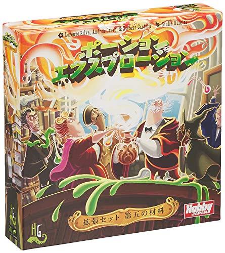 ホビージャパン ポーション・エクスプロージョン: 第五の材料 日本語版 (2-4人用 30-45分 8才以上向け) ボードゲーム